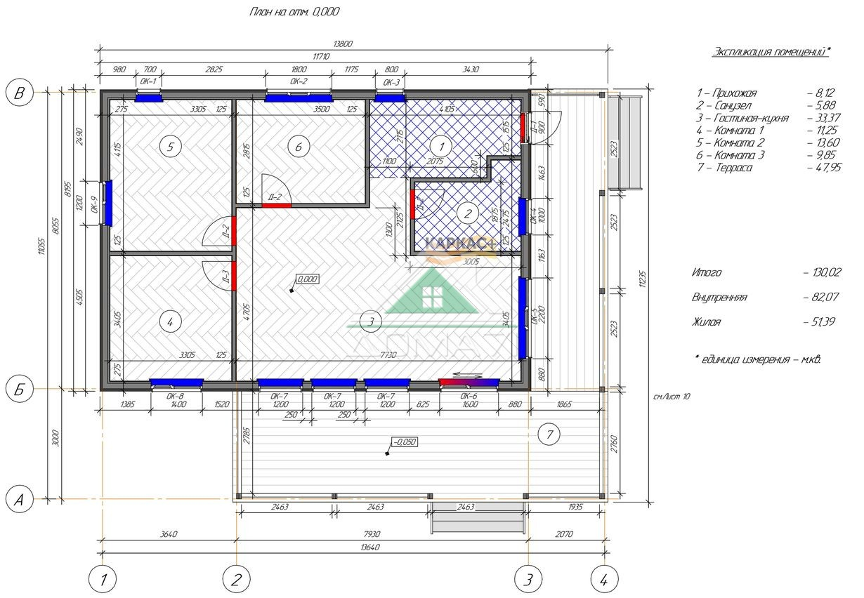 Каркасный дом 11х13 планировка