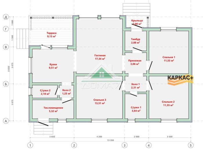 Планировка Одноэтажный каркасный дом со вторым светом и панорамными окнами